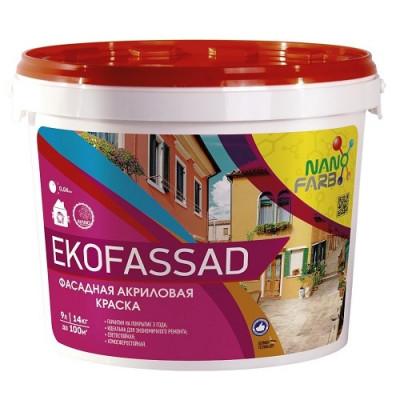 Фото Краска фасадная 14 кг NanoFarb EkoFassad